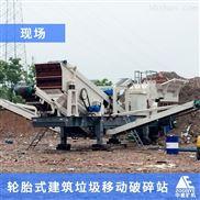 福建三明50-500吨建筑垃圾处理设备怎么选