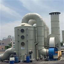 化工业*废气处理设备