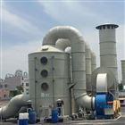 化工行业废气处理设备