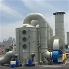 油漆工厂废气处理设备