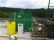MZJ-養殖汙水處理betway必威手機版官網-山東夢之潔水處理