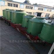 一体化温泉污水处理设备