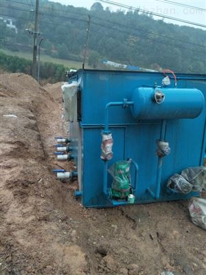 六盘水收费站污水处理设备