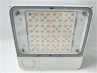 BCP500飞利浦Mini500 LED油站灯 100W吸顶式