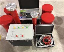 BCJX係列 調頻串並聯諧振高壓試驗betway必威手機版官網