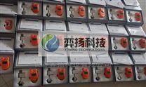 便攜式氨氣泄漏檢測儀HFPCY-NH3