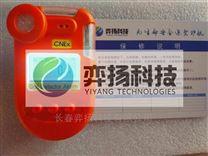 便攜式氧氣濃度檢測儀HFPCY-O2