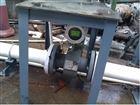 防腐电镀厂污水专用计量表