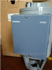 SKB62SKB62 SKB60 西门子原装电动液压执行器价格