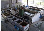 新疆涂装废水处理设备