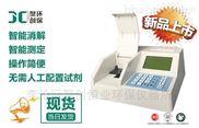 JCTR-408型COD氨氮总磷总氮测定仪多少钱