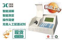 JCTR-408型COD氨氮總磷總氮測定儀多少錢