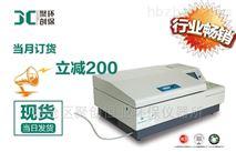 JC-BOD-220微生物电极法BOD快速测定仪价格