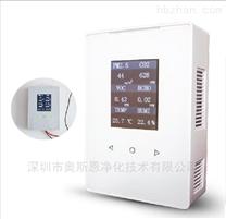 室內環境甲醛VOC汙染物質實時監測儀