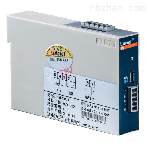 直流电流、电压隔离器