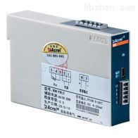 产品直流电流隔离器BM系列