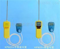 乙烷氣體泄漏檢測儀 C2H6可燃氣體報警儀