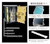 深圳废气处理装置UV光解处理设备