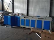 光氧催化等离子除味工业净化设备