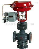 不鏽鋼氣動三通調節閥-上海儒柯