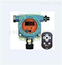 華瑞SP-2102Plus可燃氣體在線監測報警器