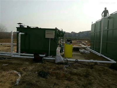 收费站废水处理系统