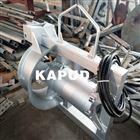 QJB-W7.5 蓝深潜水回流泵 原厂保证