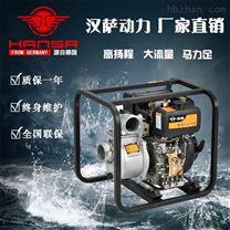 四寸电启动柴油污水泵HS40PWE