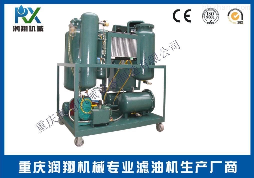 汽轮机透平油脱水滤油机(BT4防爆)