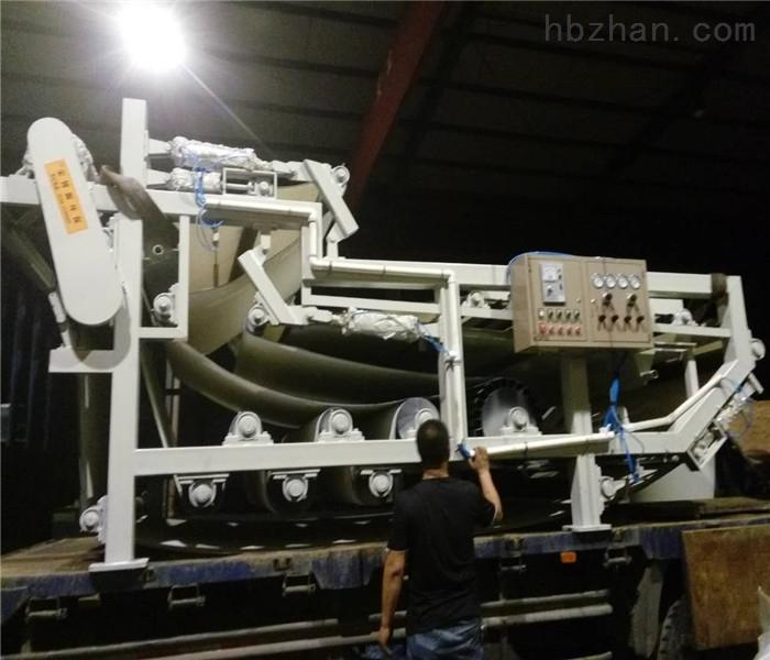 污泥脱水机三网带式污泥压滤机厂家