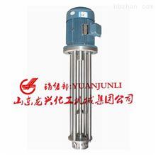 山东龙兴管线式乳化机(单级)