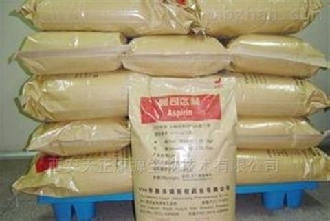 药用辅料精氨酸25kg增溶剂资质齐全药典标准