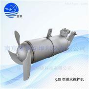 高效不锈钢潜水搅拌机