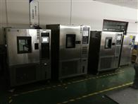 宁波温热交变试验机高天生产厂家