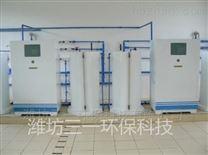 全自動二氧化氯發生器優質產品