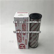 0300RK015BN3HC德国HYDAC贺德克液压油滤芯