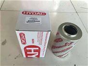 高压管路过滤器液压油滤芯0110R010BN/HC