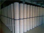 晴空米浆长纤维滤纸式空气滤筒过滤器