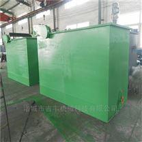 吉丰屠宰废水处理设备生产规格