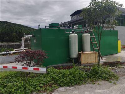 RC泉州洗衣房废水处理设备生产厂家
