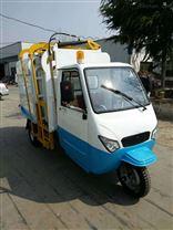 电动小型三轮挂桶垃圾清运车