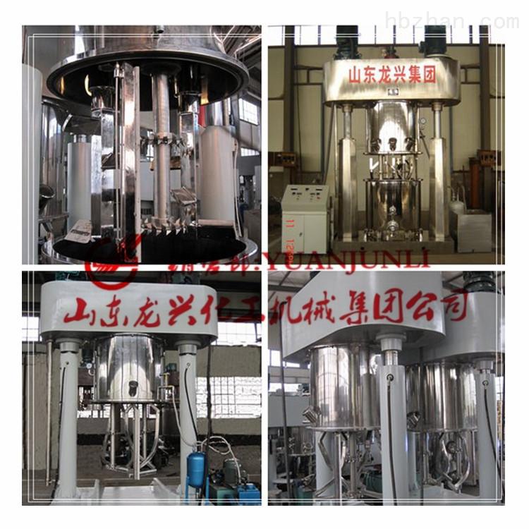 山东龙兴双行星搅拌机(300-1000L)