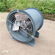 DZ-I-3.5-DZ係列高效低噪聲軸流風機