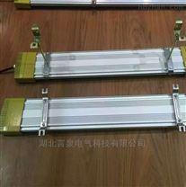 BAY85防爆荧光灯服务大厅铝合金外壳LED光源