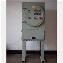 正壓型防爆分析儀通風櫃 控製配電櫃 變頻櫃