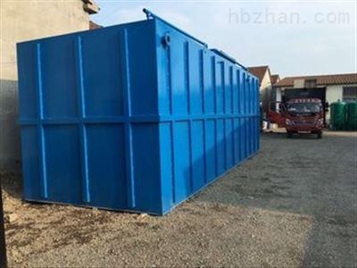 養老院污水處理設備