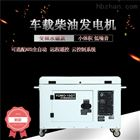 YOMO-12GTQ12千瓦单相220v静音柴油发电机
