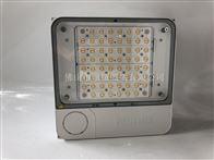 飞利浦LED油站灯