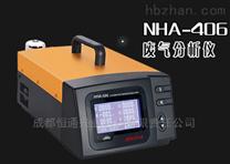 NHA-406汽車尾氣分析儀,廢氣檢測儀