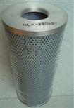 NLX-250x20黎明滤芯